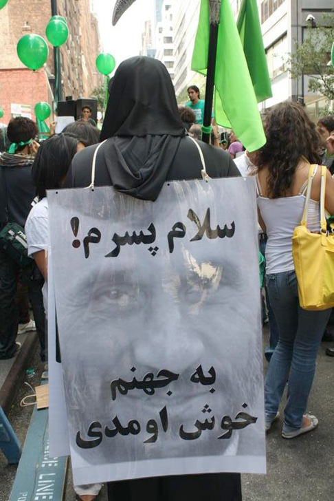 ahmadinejad poster