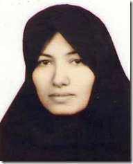 Sakineh-Mohammadi-Ashtiani1
